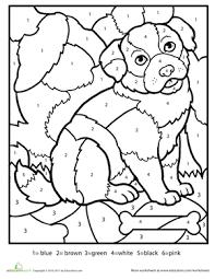 color number puppy worksheet education
