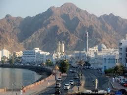 corniche muscat oman muttrah corniche picture of muscat governorate oman tripadvisor