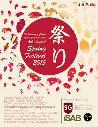 japanese student association at the university of chicago