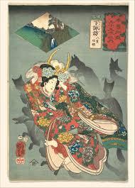 Met Museum Map Utagawa Kuniyoshi Princess Yaegaki Metropolitan Museum Of Art