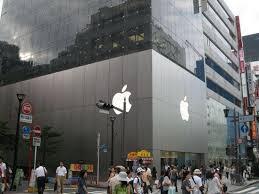 apple japan apple japan announces annual fukubukuro lucky bag promotion for