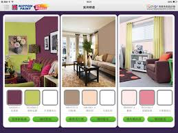 wall paint color match app interior design ideas