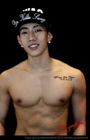 one word chest tattoos chest word phrase loyal to one ink one