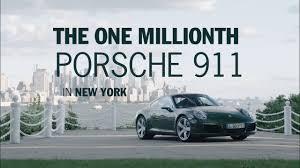lexus is 350 dubizzle the one millionth porsche 911 in new york karage tv