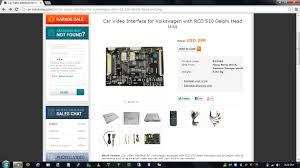 vwvortex com car solution u0027s video interface for rcd510 delphi