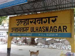 ulhasnagar railway station wikipedia