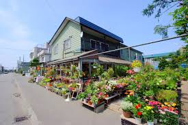 file yamaguchi garden japanese flower shop panoramio jpg