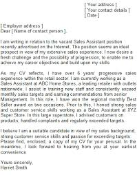 sales assistant covering letter sample