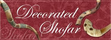 shofar store shofar for sale blowing ram horns shofar store buy blowing