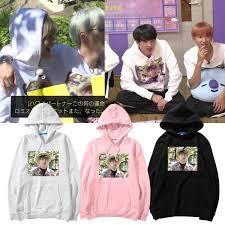 Meme Hoodie - bts jungkook meme hoodie idols fashion