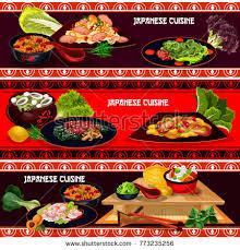 set cuisine japanese cuisine restaurant dinner menu เวกเตอร สต อก