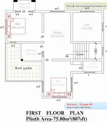 kerala home design with free floor plan 64 unique pictures of free kerala home plans floor and house