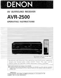 denon home theater receiver denon home theater system avr 2500 user guide manualsonline com