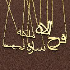 stainless steel name necklace images Islam jewelry personalized font pendant necklaces stainless steel jpg