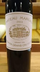 chateau margaux i will drink 2014 château margaux bordeaux médoc margaux cellartracker