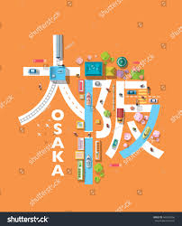 japan osaka top view map showing stock vector 443428996 shutterstock