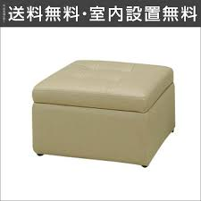 One Person Sofa by Okawakagukoubou Rakuten Global Market Stylish Sofa Diver Ii 1