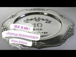 anniversaire mariage 10 ans anniversaire 10 ans de mariage