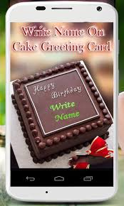 write name on birthday cake android apps on google play