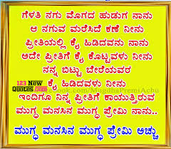 wedding quotes kannada kannad messages collection 123 new quotes telugu