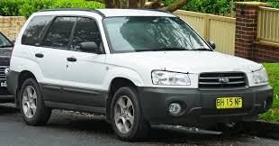 forester subaru 2002 file 2002 2005 subaru forester xs wagon 2011 07 17 jpg
