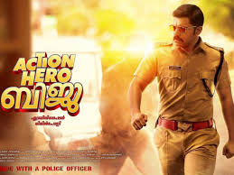 new film box office collection 2016 box office collections 2016 action hero biju jacobinte swargarajyam