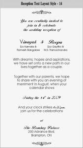 sle of wedding invitation sle of wedding invitation content popular wedding invitation 2017