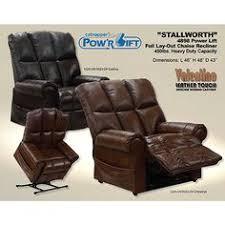 big man recliner chair wide seat 500 pound power tilt tall