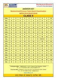 nstse 2014 class 10 answer key