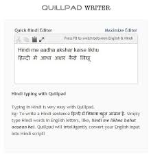 how to write half letters on the hindi keyboard updated