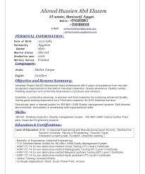 nursing resume exles images of liquids with particles png qa qc resume sle senior engineer sle resume qa qc engineer cv