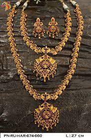 gold haram sets one gram gold designer bahubali necklace set df03 necklace