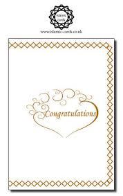 islamic wedding congratulations groom congratulations islamic wedding congratulations