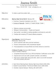 Job Resume Bilingual by Sample Resume For Part Time Jobs