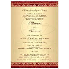 wedding invitations design online wedding invitations online ryanbradley co