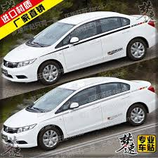 honda car stickers honda civic car stickers garland decoration stickers beltline