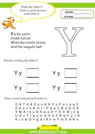 kids under 7 letter y worksheets