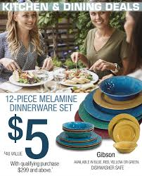 summer savings event get up to 200 towards home decor with