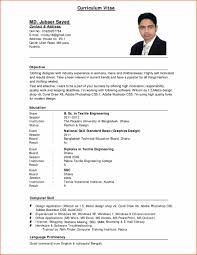 Free Download Curriculum Vitae Blank Format What Is Curriculum Vitae How To Write Cv Template What