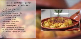 cuisine choumicha poulet choumicha tajine de boulettes de poulet à la sauce tomate tajine