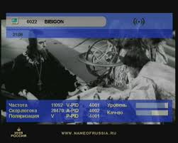 bibigon full series 16 vid frocusat channels bibigon
