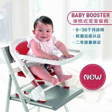 dinner table booster seat portable high chair folding baby booster seat dinner chair for
