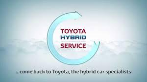 toyota hybrid logo toyota hybrid service youtube