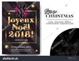 joyeux noel christmas cards joyeux noel 2018 merry christmas stock vector 751327369