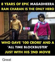 Epic Movie Meme - 8 years of epic magadheera ram charan is the only hero rvcj www