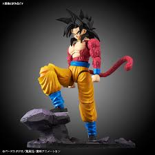 bandai figure rise standard dragon ball gt goku vegeta model
