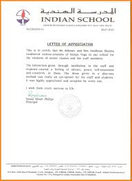 Experience Letter India experience certificate sle india best of accountant experience