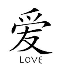 mixit u0026stixit item 1232 chinese love