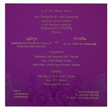 Hindu Wedding Invitation Card Marriage Invitation Card In Purple Peacock Feather Design