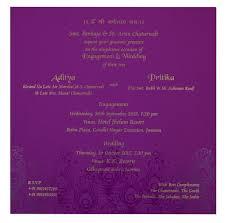 Design Card Wedding Invitation Marriage Invitation Card In Purple Peacock Feather Design